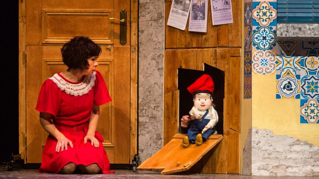 La Petita Capmany (Tanaka Teatre)
